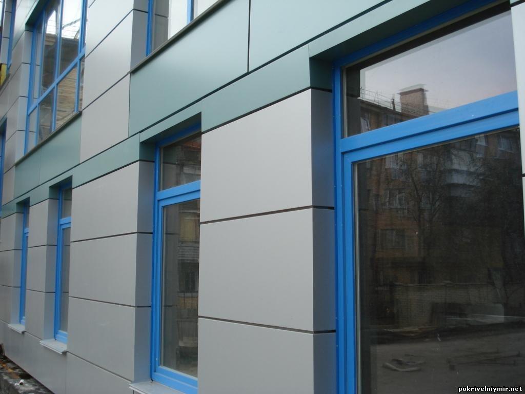 Какие бывают фасадные системы - parkneverland.ru интересные .